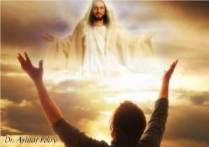 Jesus Lovers